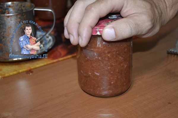 Аджика со сливы на зиму фото рецепт
