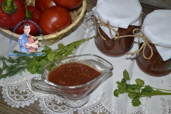 Как приготовить сацебели на зиму из помидор