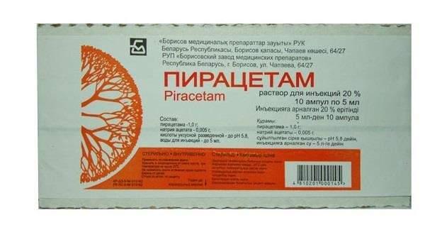 Лечение листериоза у человека