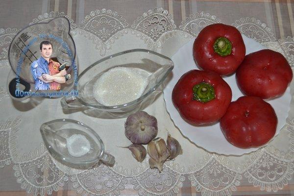 Сырая аджика из болгарского перца и чеснока
