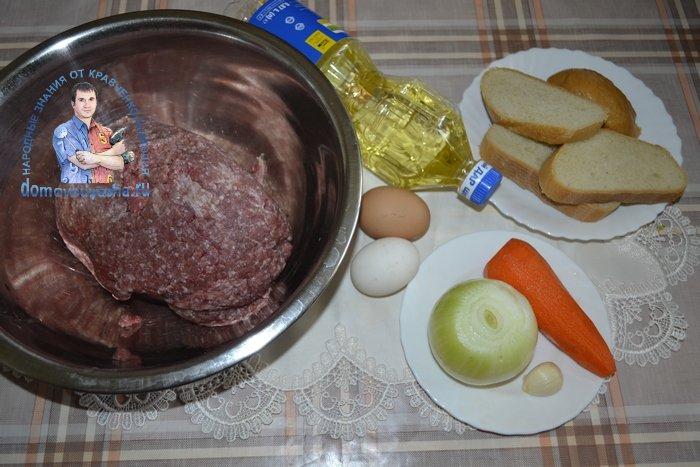 Котлеты из говяжьего фарша рецепт с фото