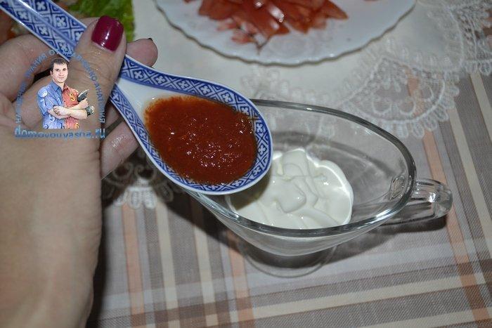 Салат Кармен рецепт с фото