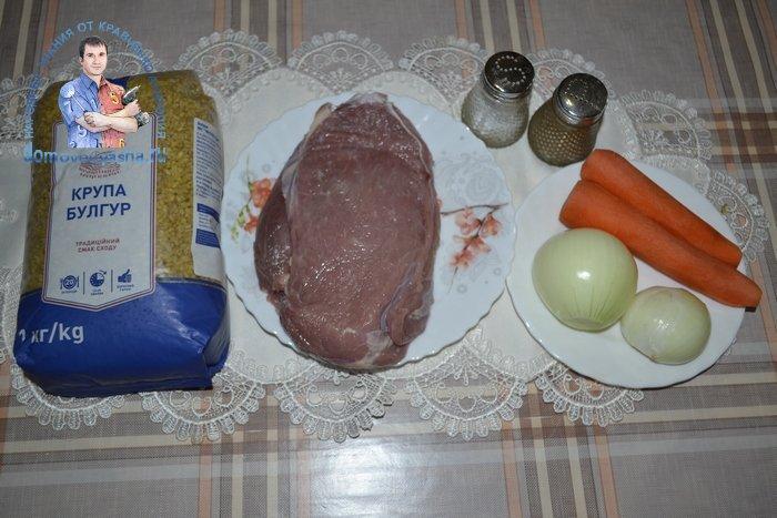 Как приготовить плов из булгура с говядиной