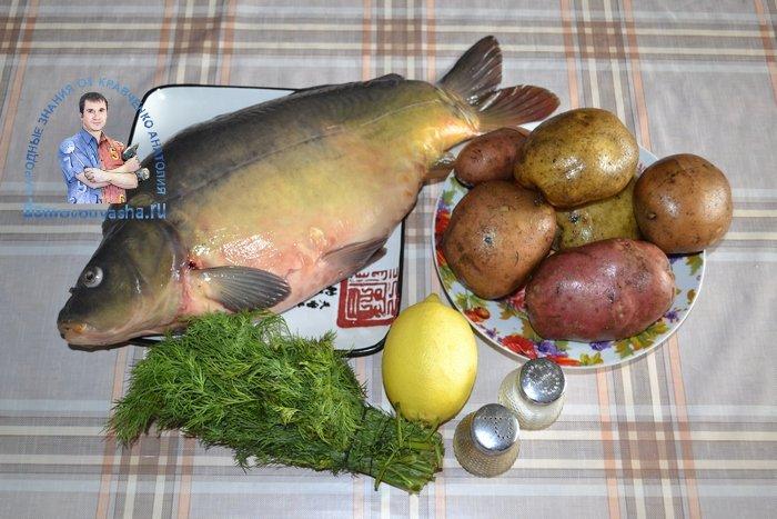 Карп запеченный в духовке с картошкой