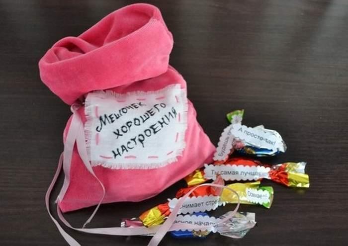 Мешочек с конфетами