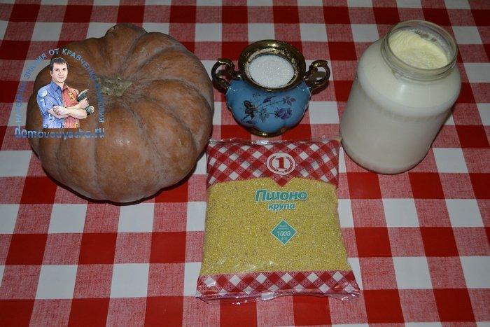 Рецепт приготовления тыквенной каши с пшеном на молоке