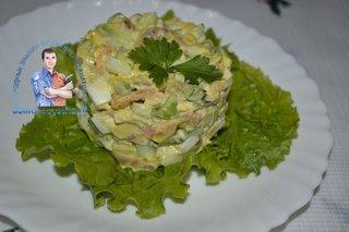 Рецепт салата с авокадо и красной рыбой