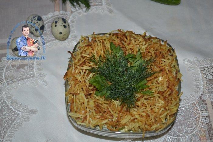 Салат Перепелиное гнездо рецепт с фото