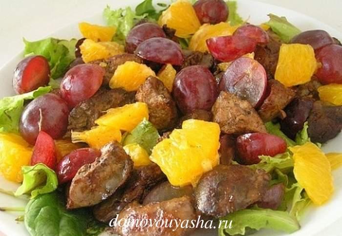 Салат с печенью и апельсином