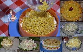 Салаты с кукурузой на Новый 2019 год