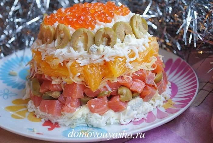 Слоеный салат с семгой и апельсином