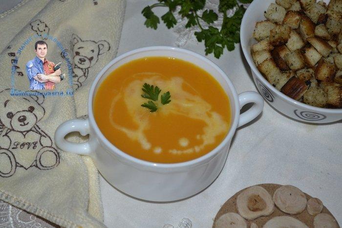Суп пюре из тыквы рецепт с фото