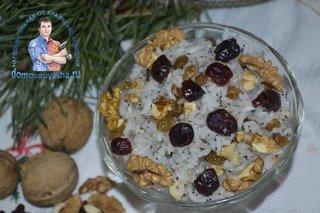 Кутья из риса с изюмом и грецкими орехами