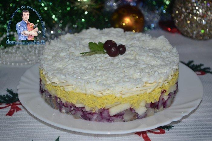 Новогодний салат Селедка под снегом