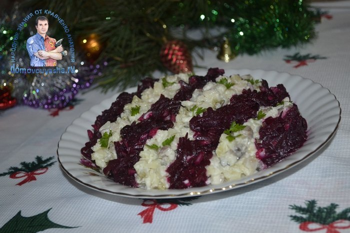 Салат Новогодняя ночь