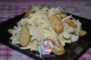 Салат с крабовыми палочками и белокочанной капустой