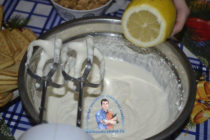 Сметанно-лимонный крем для торта