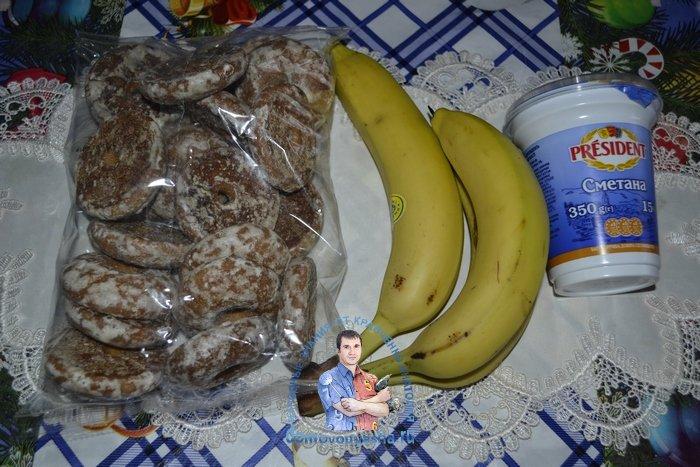 Торт из пряников бананов и сметаны