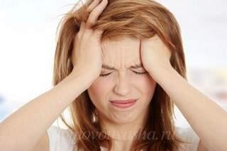 Болит голова в области лба и висков