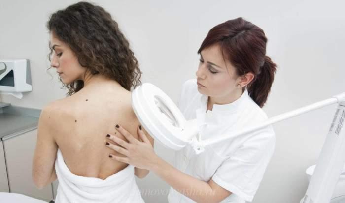 Что такое дерматомикоз