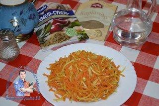 Салат из моркови и сельдерея по корейски