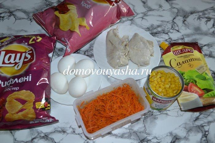 Салат парус с чипсами и корейской морковью