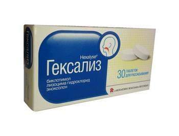 Сосательные таблетки от горла
