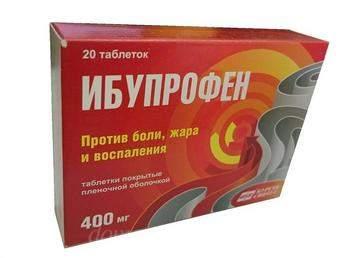Чем лечить простуду без температуры у взрослого