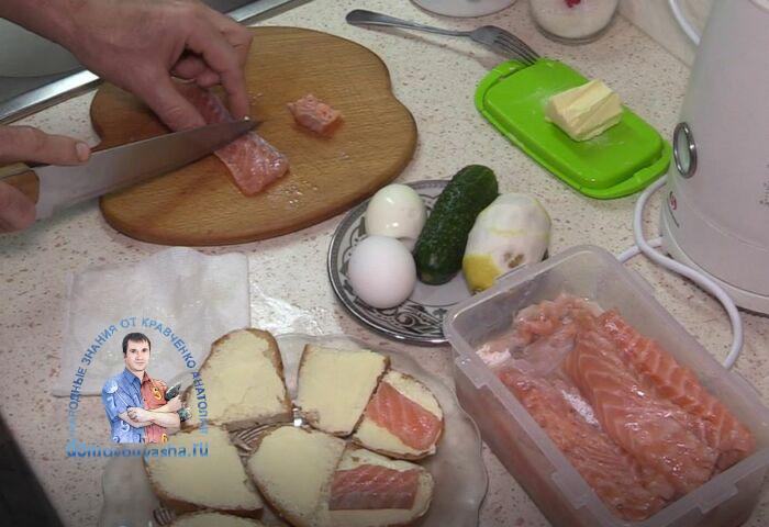 Бутерброды с красной рыбой на завтрак