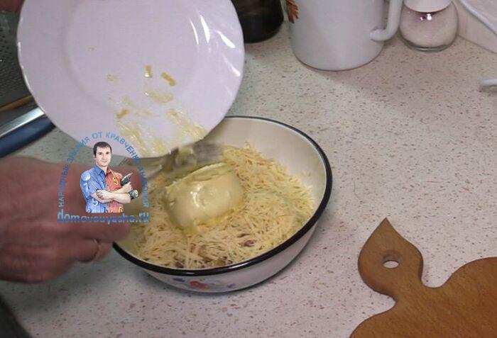 Форшмак из селедки с сыром и маслом