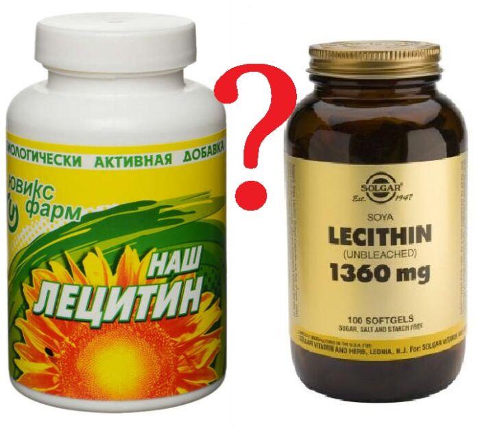 Лецитин что это такое и для чего он нужен