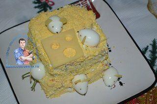 Салат мышки в сыре с перепелиными яйцами