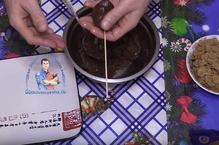 Десерт еловые шишки