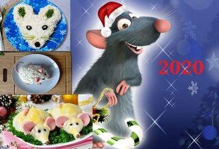 Крыса на Новый год 2020
