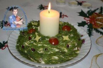 Рождественский венок салат
