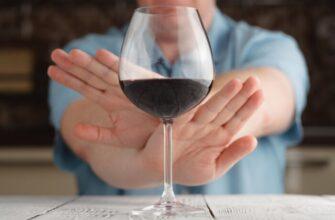 Алкогольный абстинентный синдром