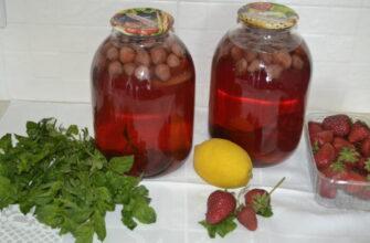 Компот из клубники с мятой и лимоном на зиму