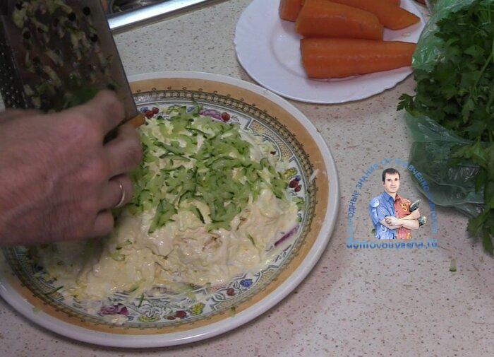 Салат бычок рецепт