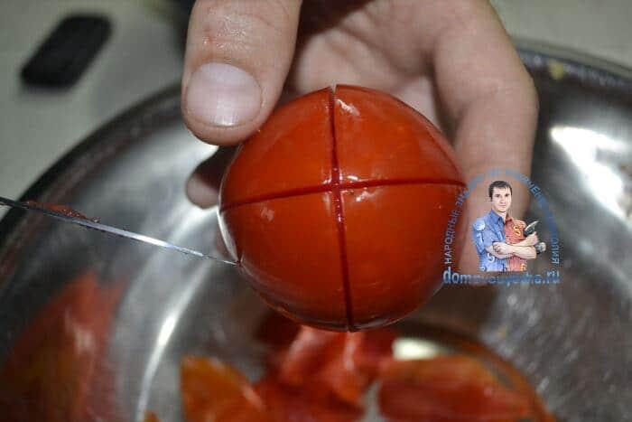 как снять с помидора шкурку
